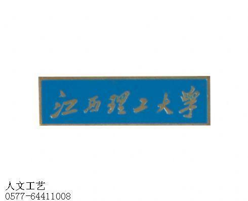 logo贴纸设计长方形
